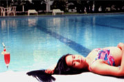 Subic International Hotel Pool